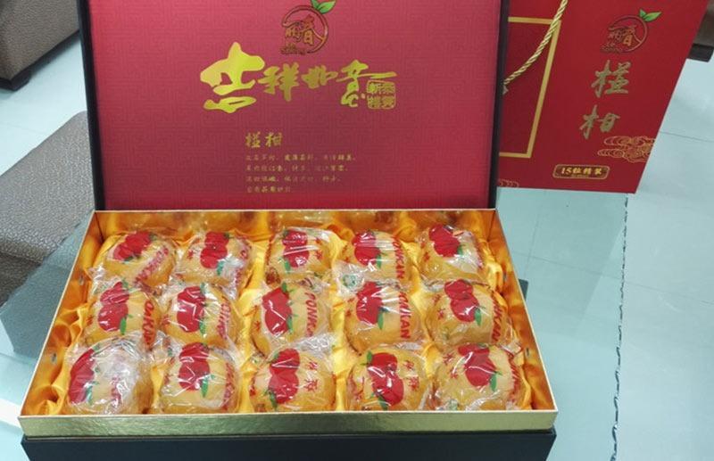 CNY Mandarin Orange Promoter x 25 ($12/hr + Incentives)