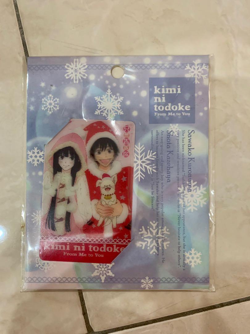 Kimi ni Todoke 3D Card Sticker