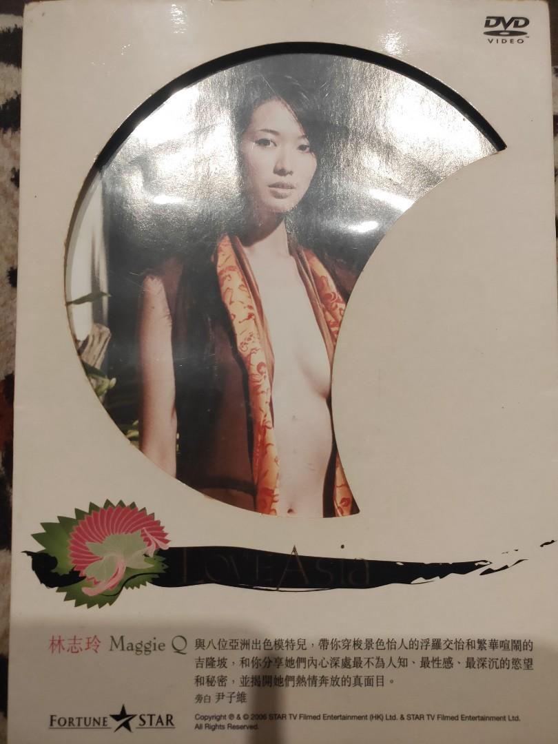 LOVE Asia 志玲 DVD
