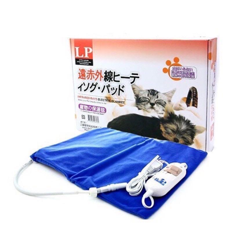 LP樂寶 三段式控溫保暖電毯 遠紅外線 成幼犬貓專用 保溫電熱毯 防咬設計 30cm*40cm