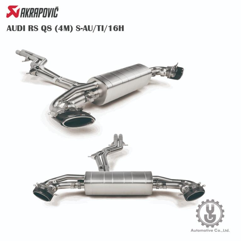 【YGAUTO】Akrapovic AUDI RS Q8 (4M) S-AU/TI/16H 排氣 進氣 空運