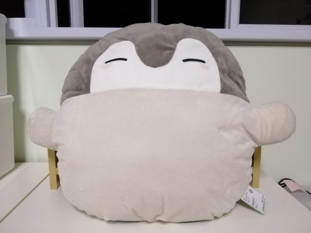 Osomatsu-san Reversible Plush cushion 28cm doll Stuffed Animal Toy JAPAN