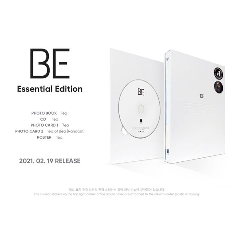 BE (Essential Edition) 官網版 防彈少年團 BTS 新專 專輯 原價代購