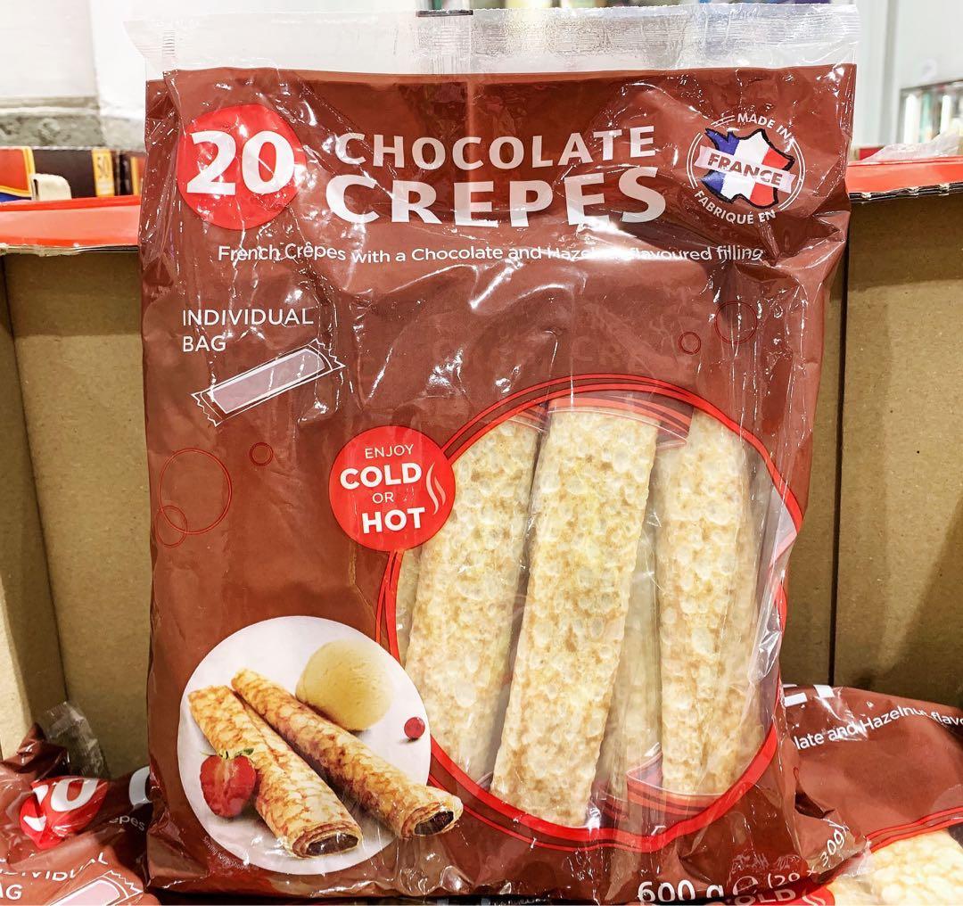 🍁TIGREAT 法式巧克力薄餅 30gx20入(請私訊有貨再下單)