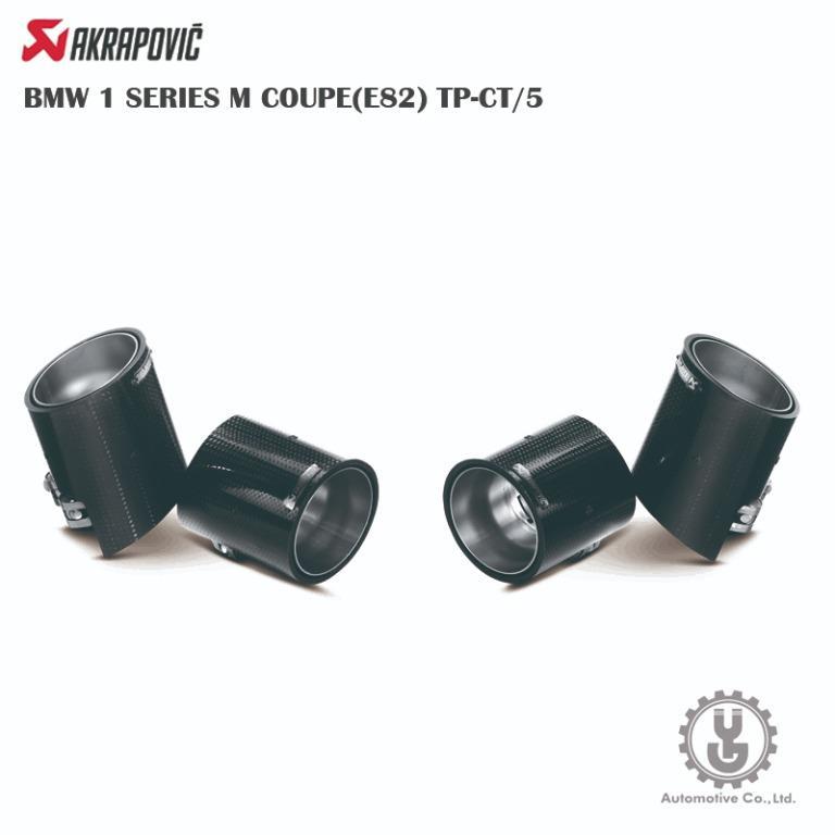 【YGAUTO】Akrapovic BMW 1 SERIES M COUPE(E82) TP-CT/5 排氣 進氣 空運