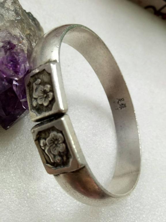 刻足銀手環