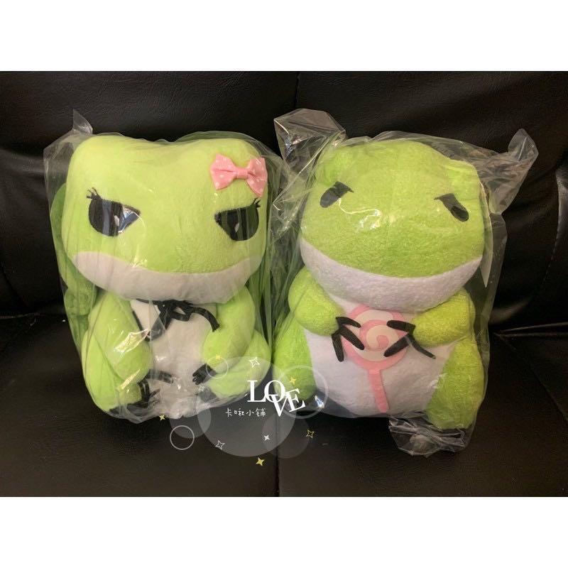 2隻$100 青蛙 8吋 旅行青蛙 娃娃 玩偶 棒棒糖 收藏