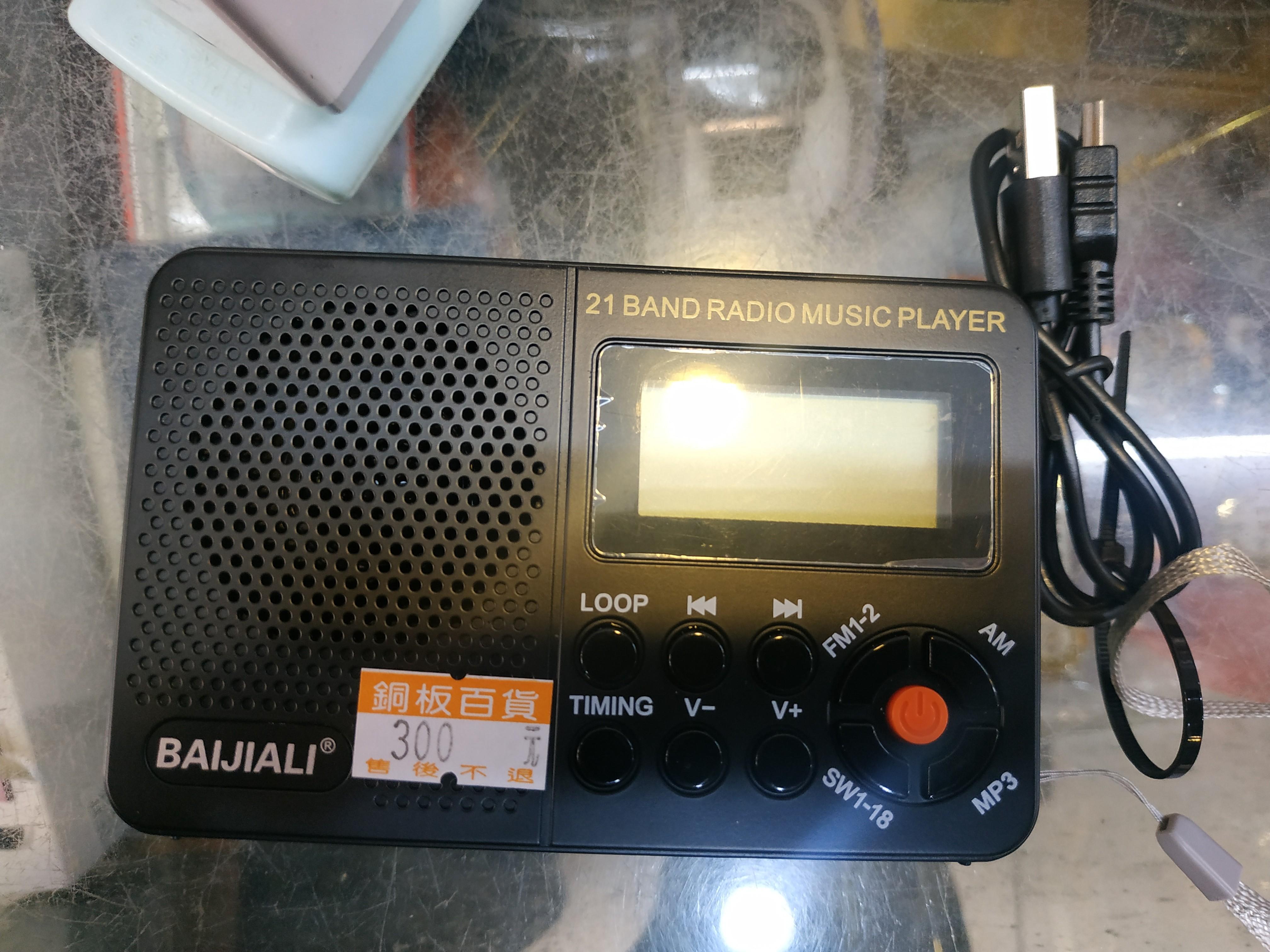 AM/FM收音機300元(附18650電池可額外插記憶卡或隨身碟放歌)