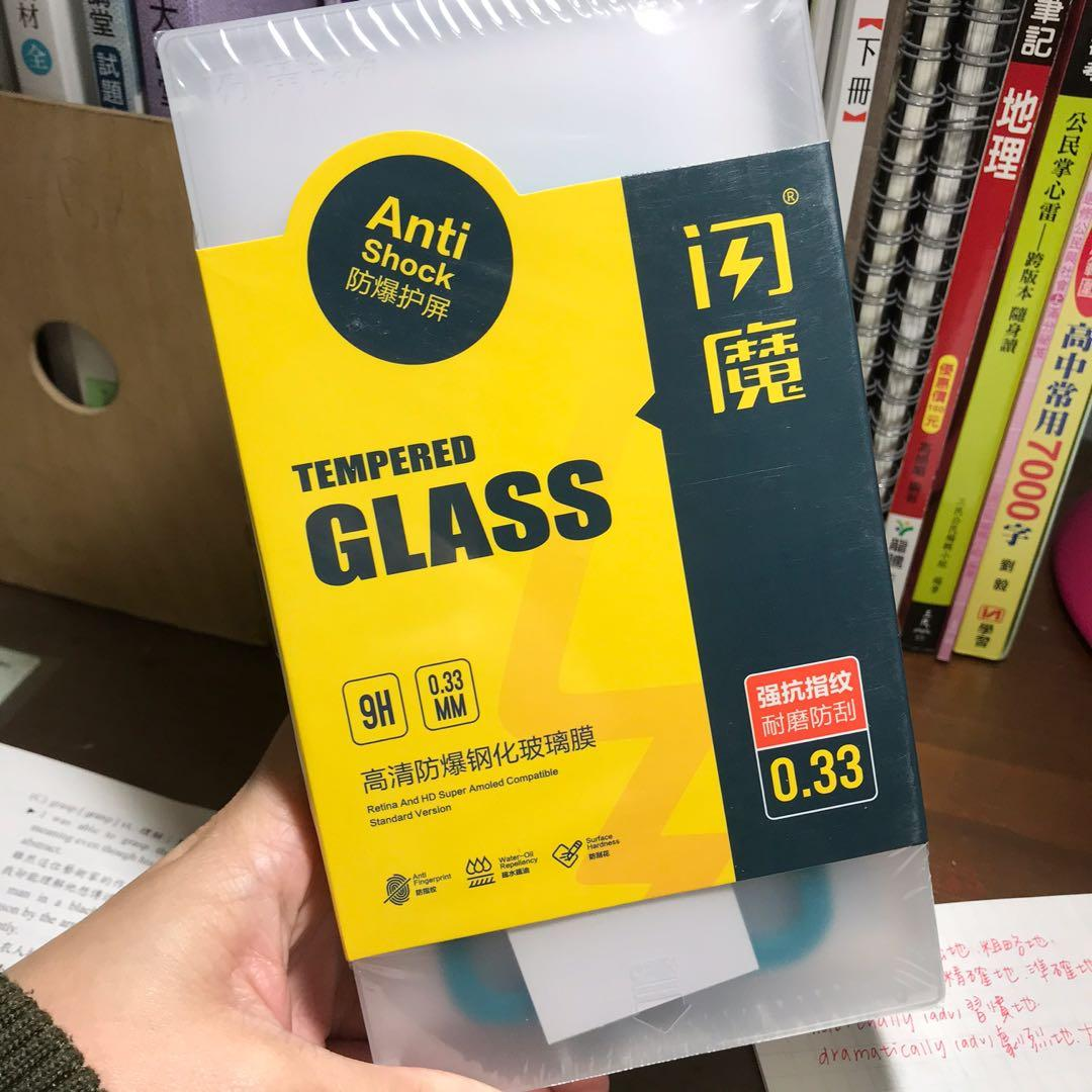 iphone7/8 保護貼 兩入