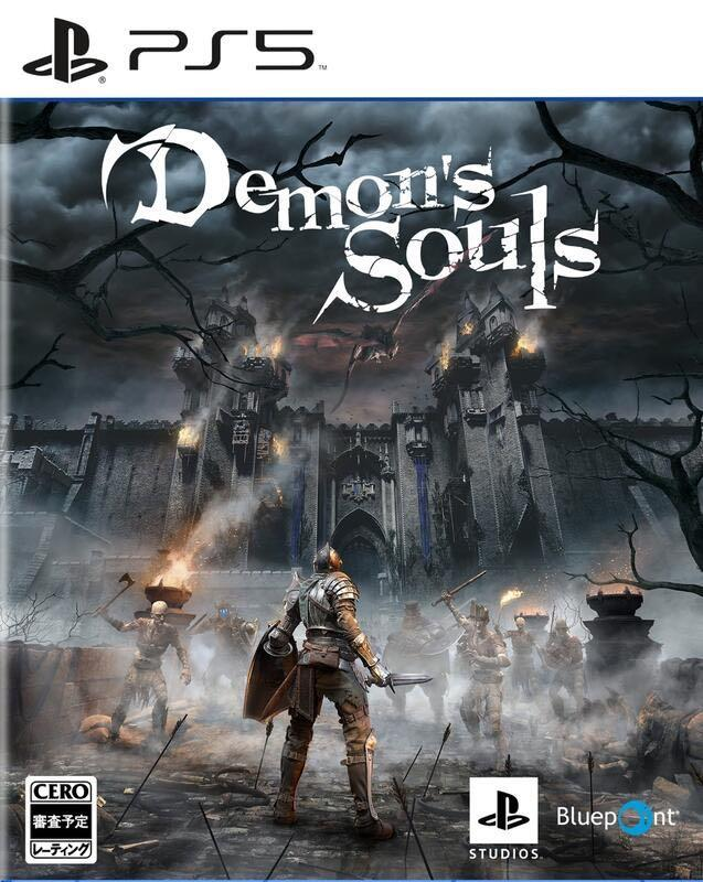 Ps5惡魔靈魂 重製版  demon's souls remake