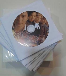 TVB 流金歲月DVD