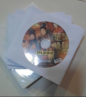 TvB 楚漢驕雄DVD