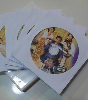 TVB九五至尊DVD