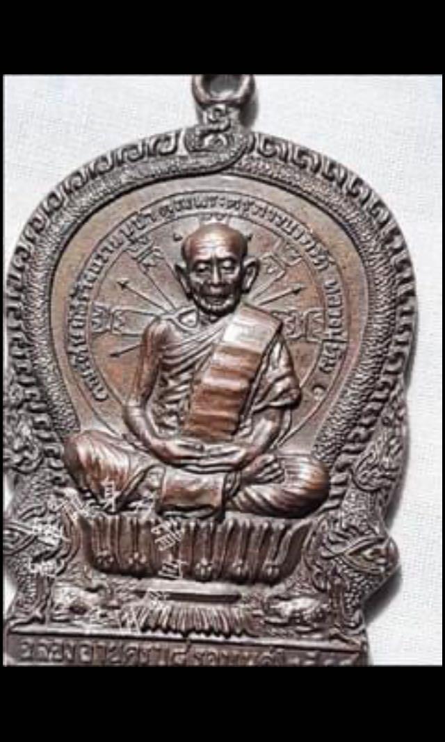 🇹🇭泰國古董佛牌護身符💲 32.000💲USD單位