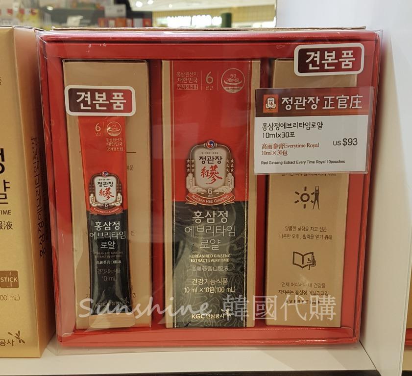 售完 韓國正品 正官庄 紅蔘精 紅蔘 10ml 30條
