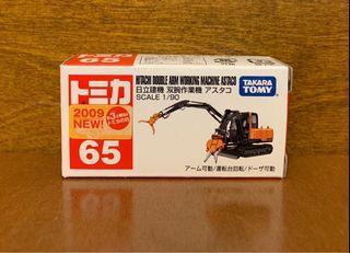 日版初版 TOMICA 65 HITACHI 雙腕作業機 HK$50