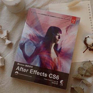 跟著Adobe一起研究After Effects Cs6