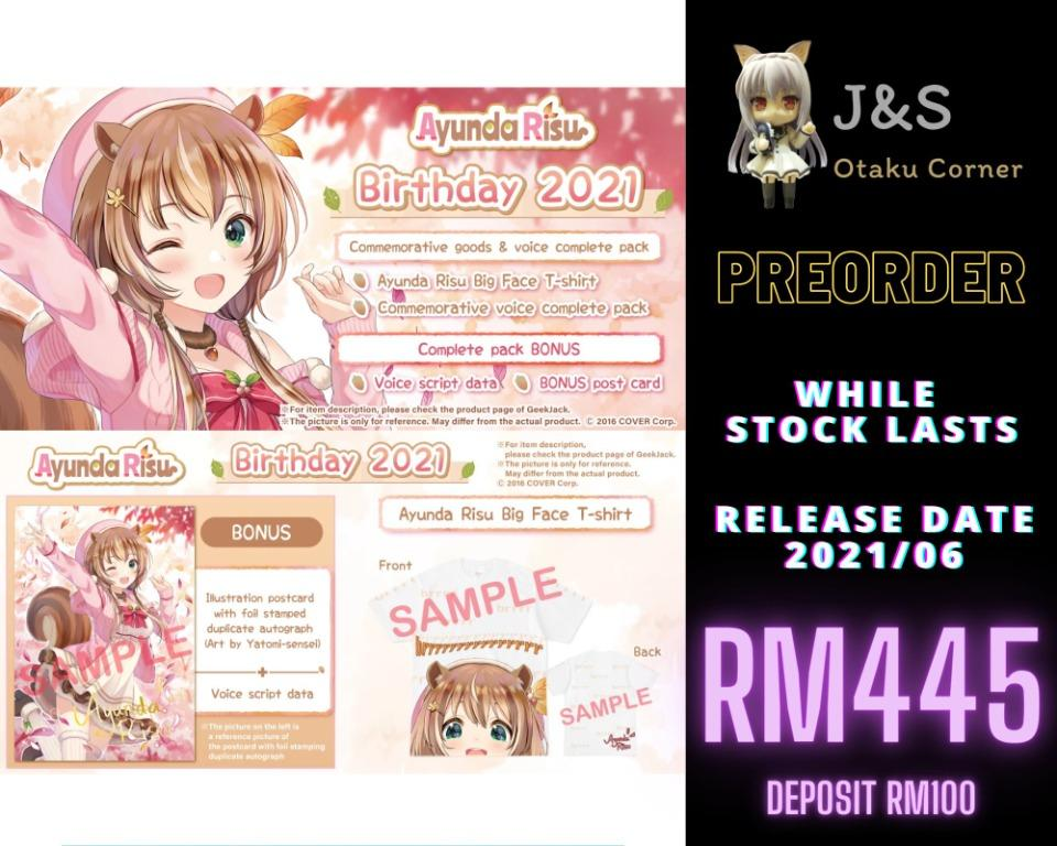 """Official Hololive """"Ayunda Risu's Birthday 2021"""" Commemorative goods & voice complete pack(L size/ XL size)"""