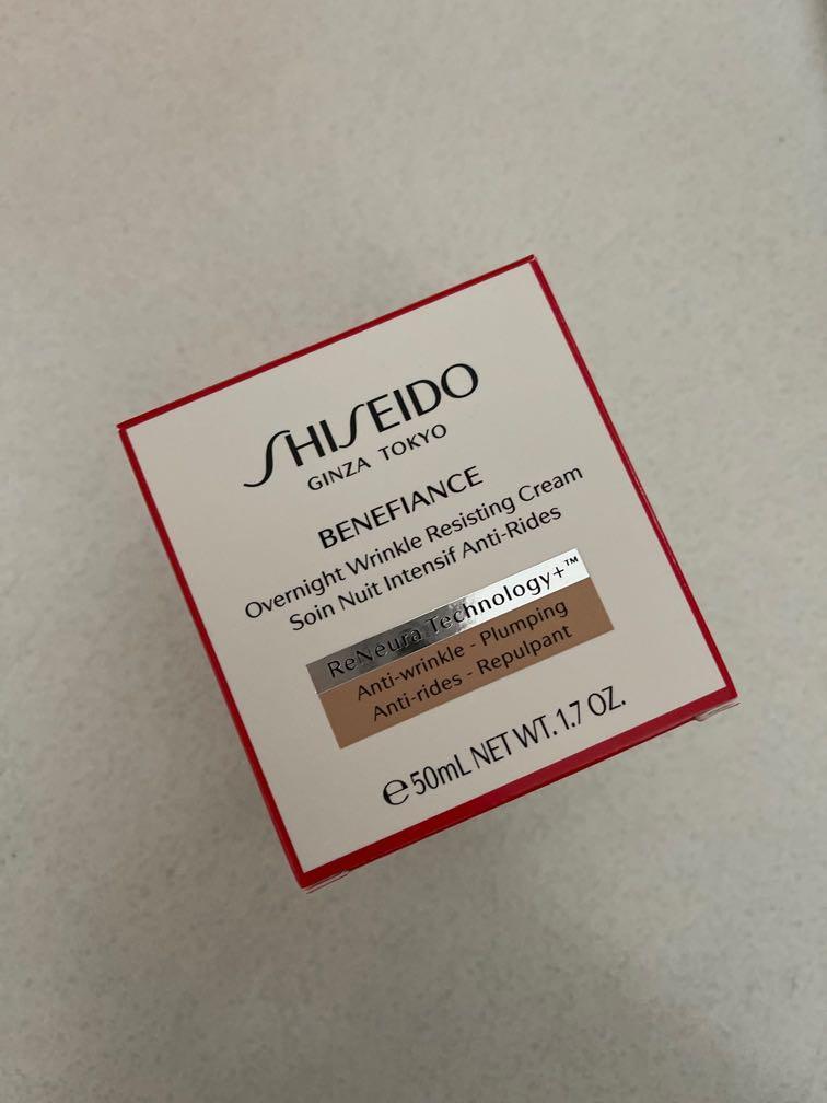 Shiseido overnight wrinkle resisting cream