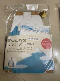 2021富士山儲金箱 存錢筒 全新