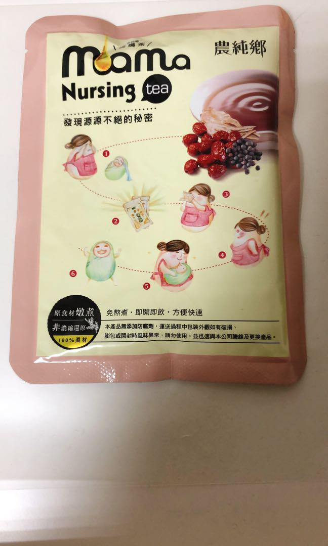 農純鄉媽媽茶
