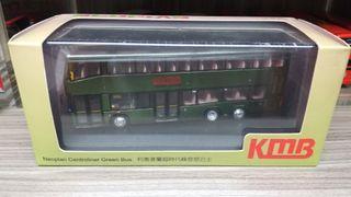 巴士模型 九巴 綠悠悠 KMB Green Bus 1/76
