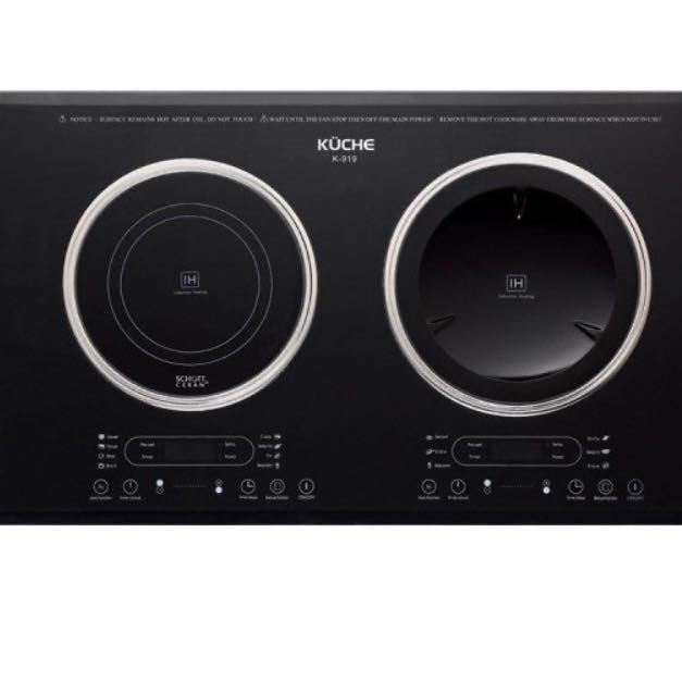 [BNIB/Nego] Kuche K919 Dual Stove Induction Cooker / Kompor Listrik Induksi