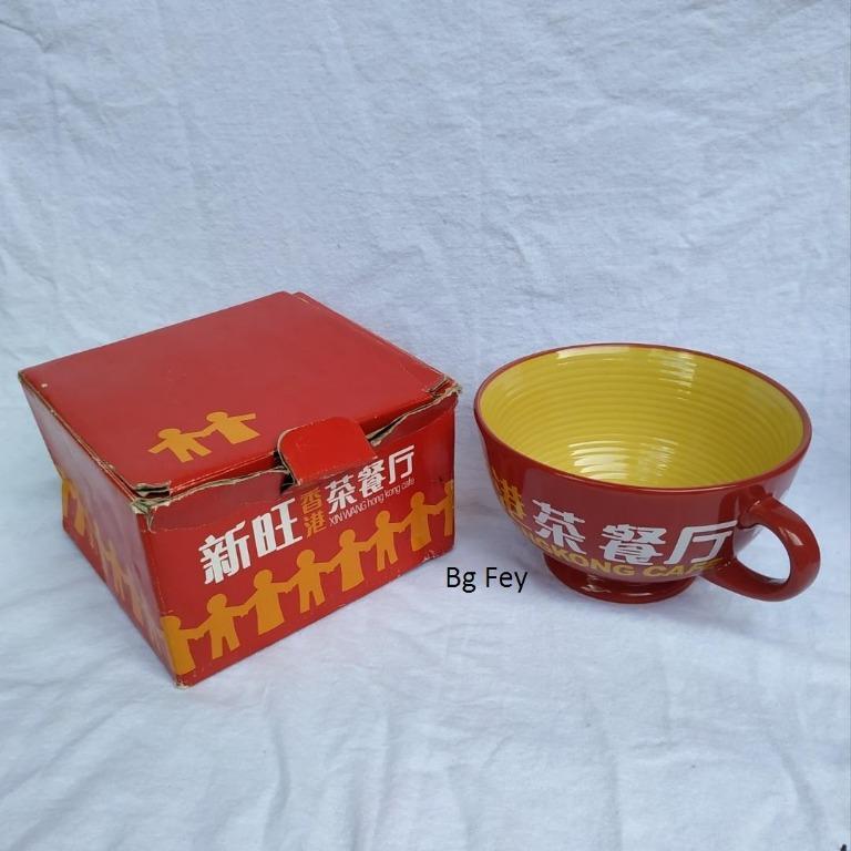Mangkok Keramik Ada Pegangan dari Xin Wang Hongkong Cafe