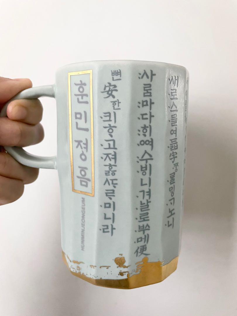 Mug Starbucks Heritage Korea