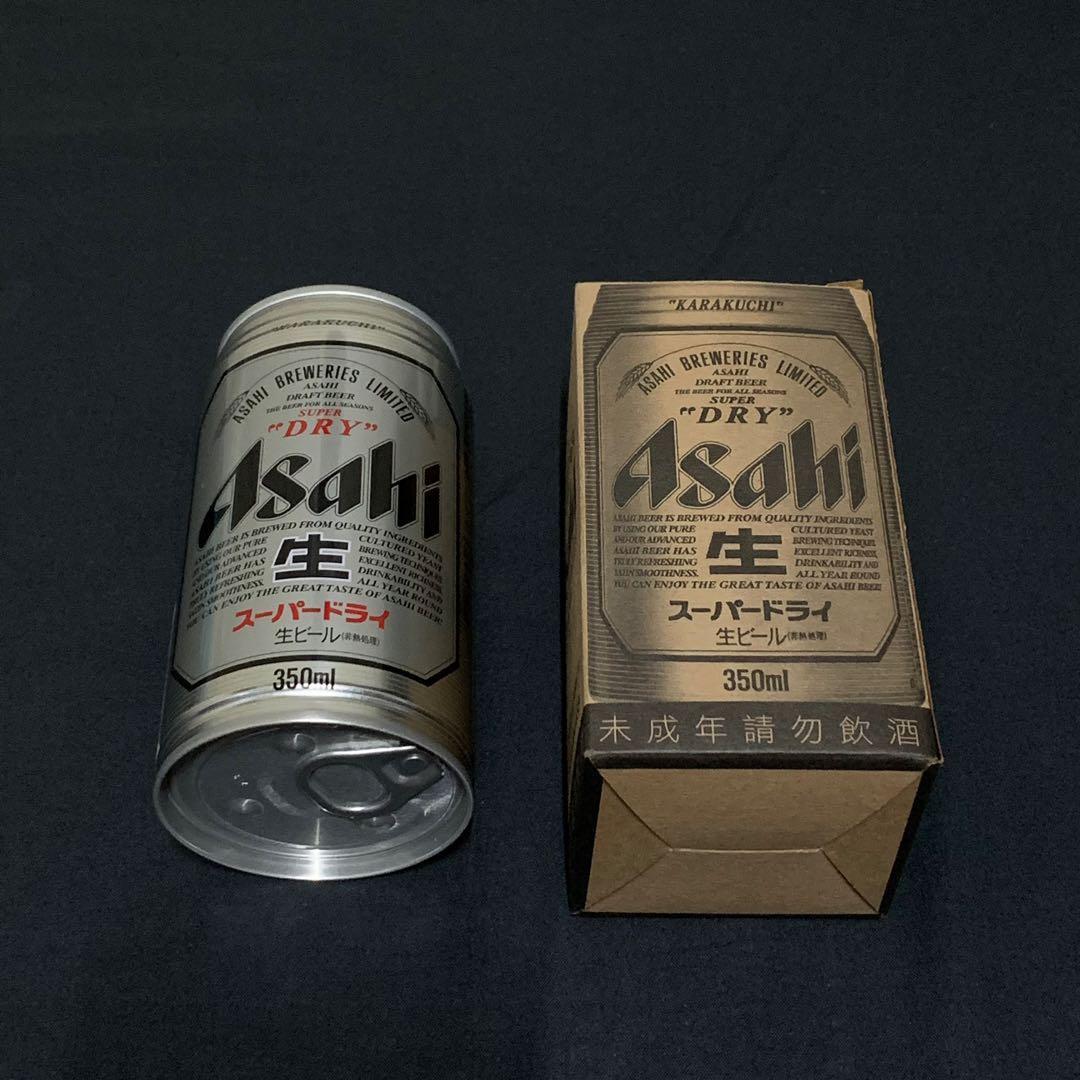Asahi 啤酒 存錢筒