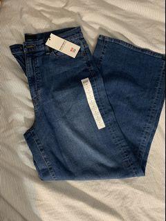 BNWT - Uniqlo Jeans