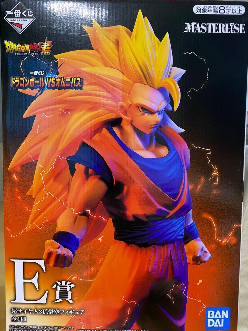 Ichiban Kuji Dragon ball VS Omnibus SS3 Son Goku Figure Prize E New