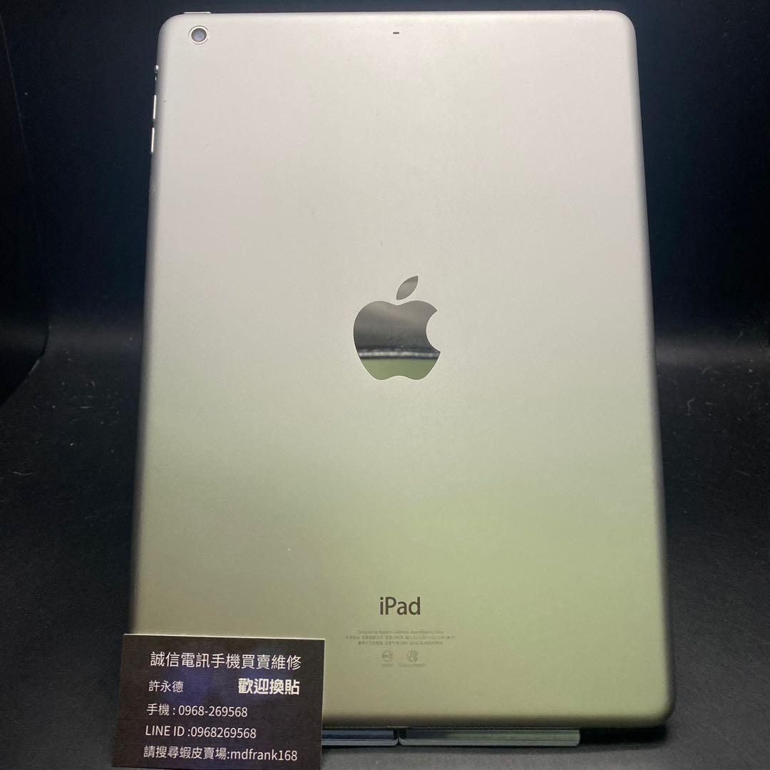 IPad Air1 Silver 16g 9.7-inch WiFi version with charger #DFK14 IOS version: 12.4.9 $: 4500 Specials IPad Air1 銀色 16g 9.7吋WiFi 版附充電器#DFK14 IOS版本:12.4.9 $:4500 特價中