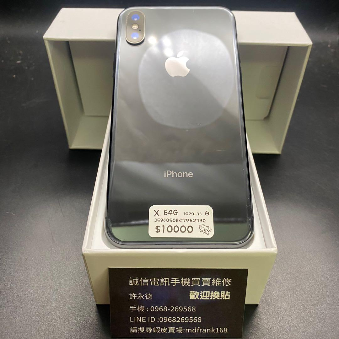 🍎iPhone X 64g space gray battery 85% box with charger #6273 IOS version: 13.7 $: 8500 On sale 🍎iPhone X 64g 太空灰 電池85% 盒裝附充電器#6273 IOS版本:13.7 $:8500 特價中🍎