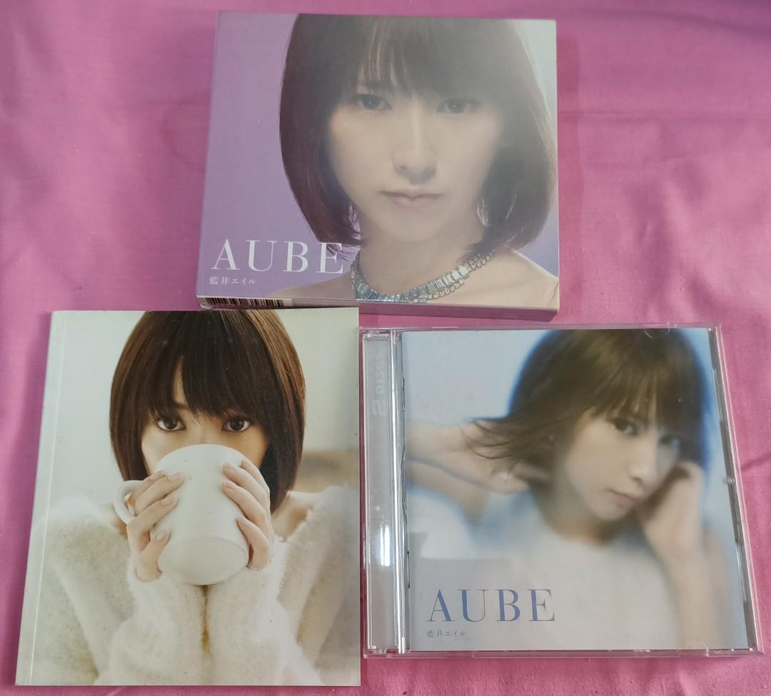NO:121123# CD藍井エイル AUBE