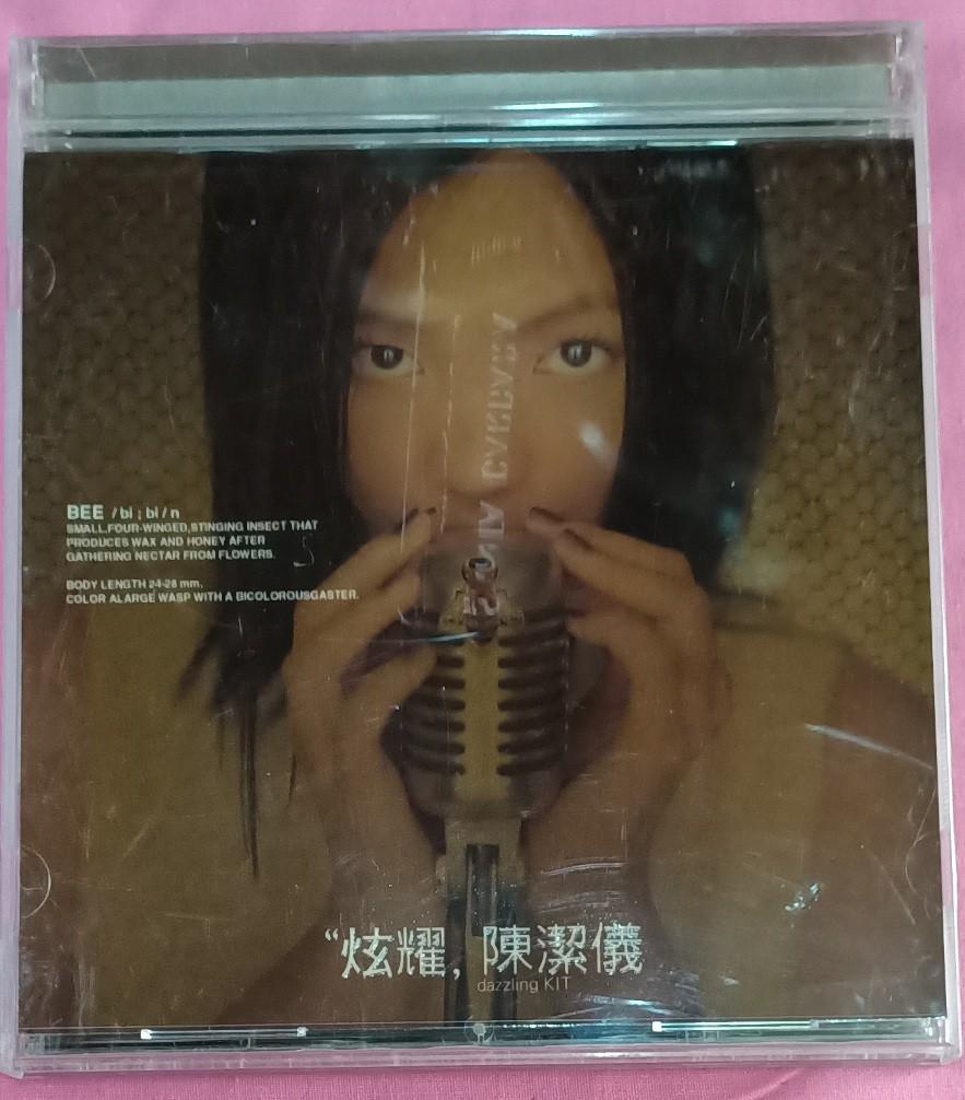 NO:121125# 陳潔儀-炫耀、我真的愛錯 上華1999CD