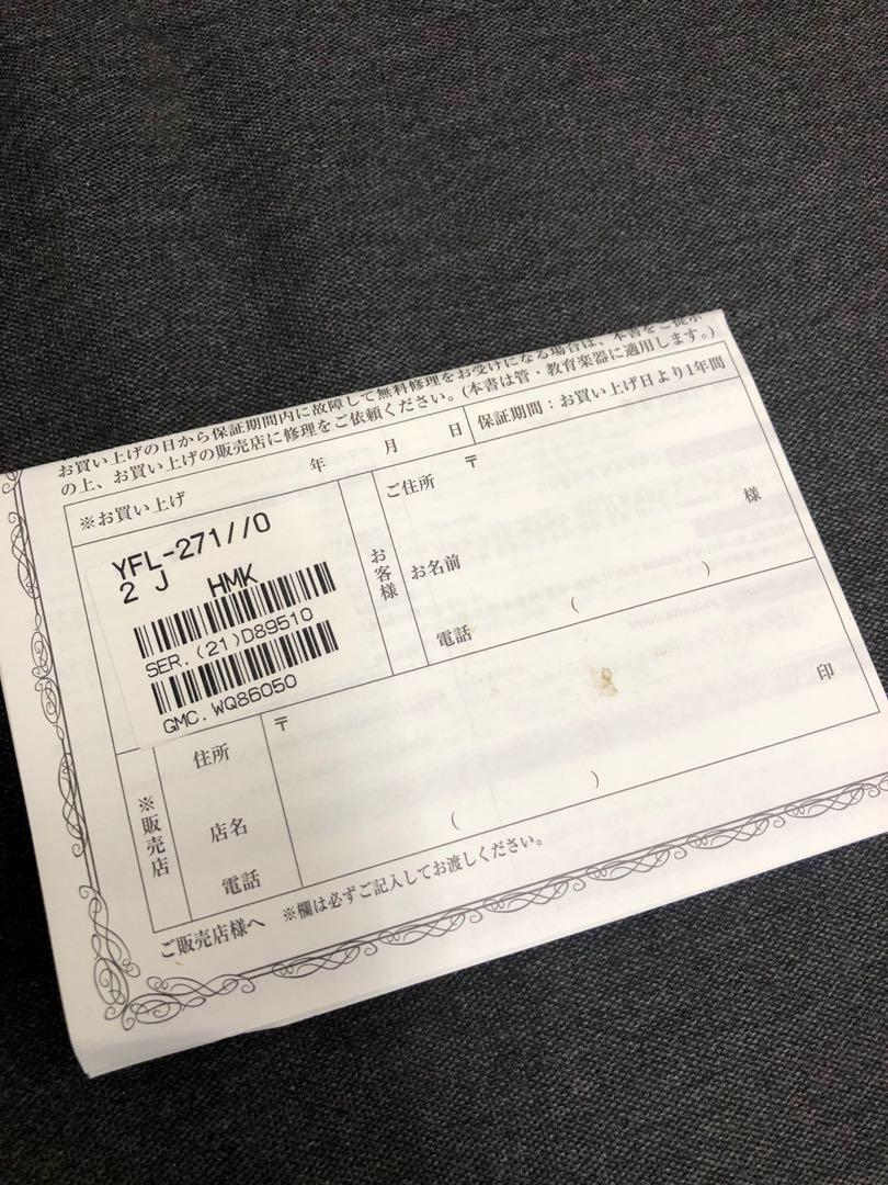 小岡樂器嚴選yamaha YFL-271長笛