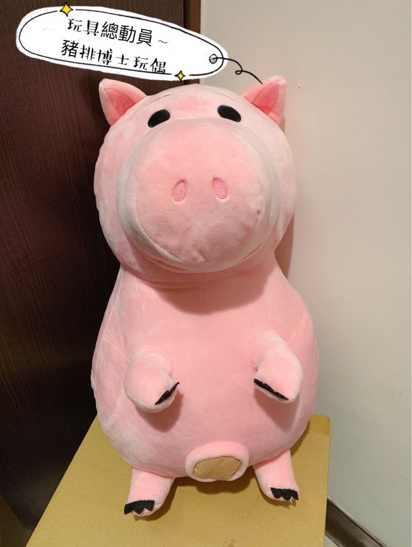 玩具總動員 豬排博士玩偶