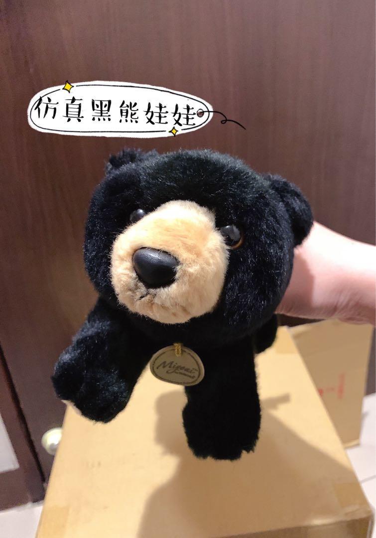 美國購入 仿真黑熊玩偶