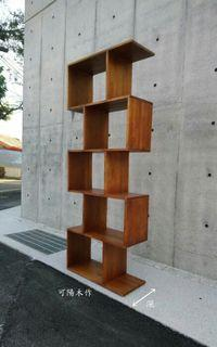 【可陽木作】原木造型格櫃(深柚木色) / 隔間櫃 / 展示櫃 置物櫃 收納櫃 書架 書櫃 鞋架 鞋櫃