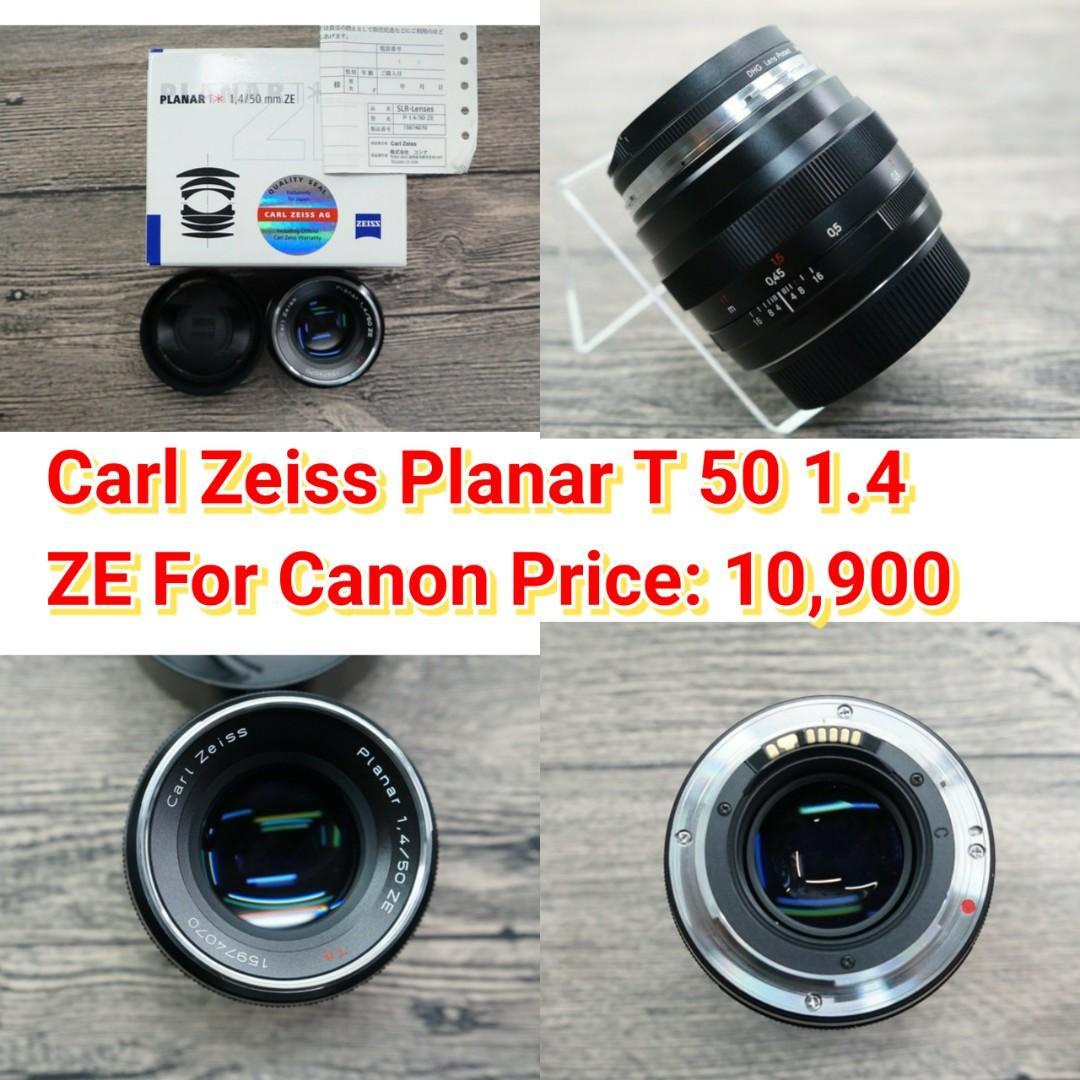 Carl Zeiss Planar T 50 1.4 ZE