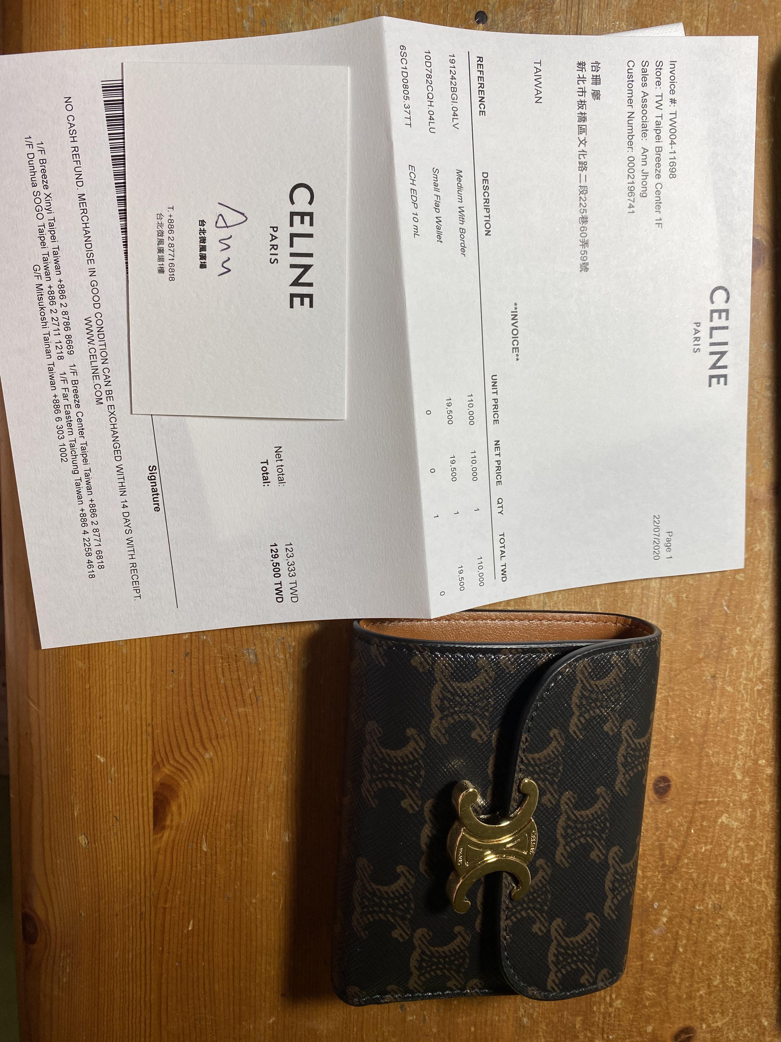 celine二手短夾(凱旋門係列,細圖私,1000可,盒子不在了,放)