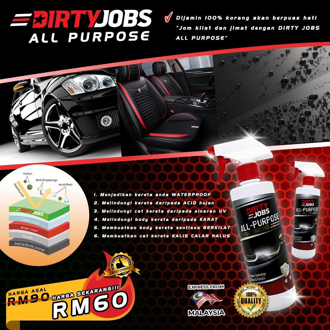 Dirtyjobs All Purpose Viral Auto Accessories On Carousell