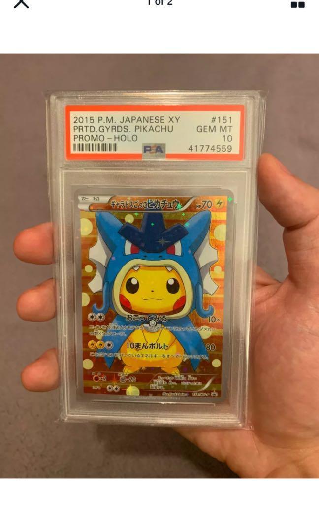 Pokémon card rare edition