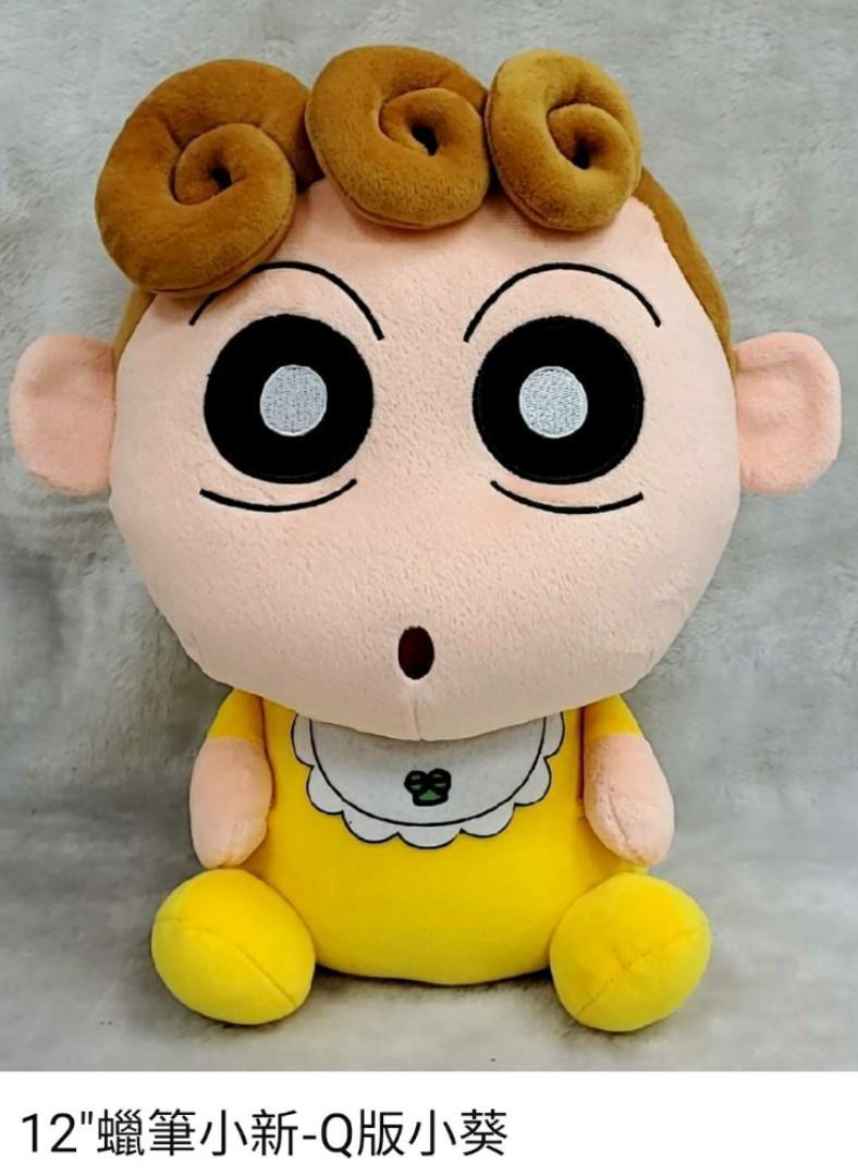 日本正版Q版小葵玩偶