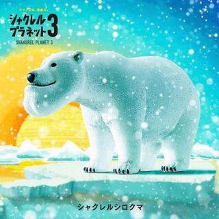 戽斗動物園3 厚道 北極熊 扭蛋