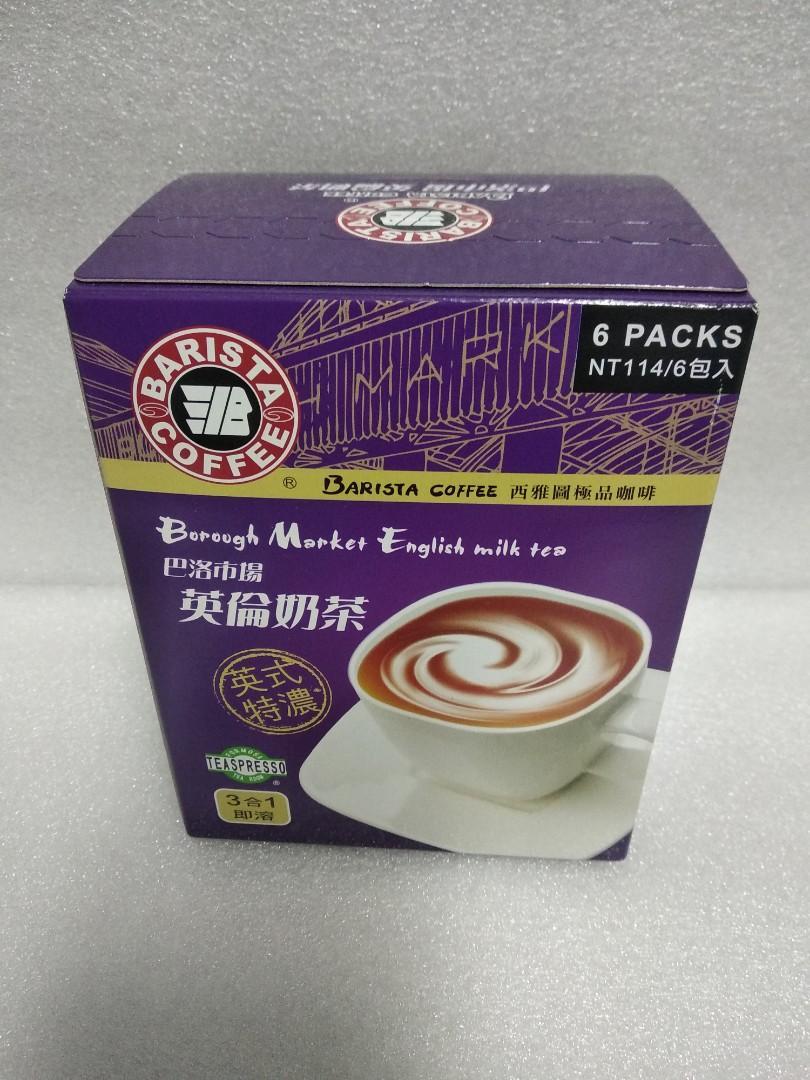 西雅圖 英倫奶茶