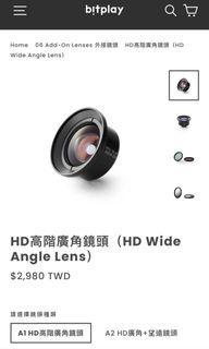台灣設計品牌 Bitplay  手機外接鏡頭 HD高階廣角鏡頭(HD Wide Angle Lens)