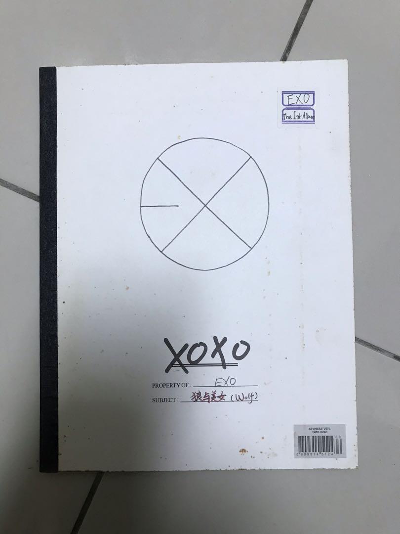 EXO首張實體專輯