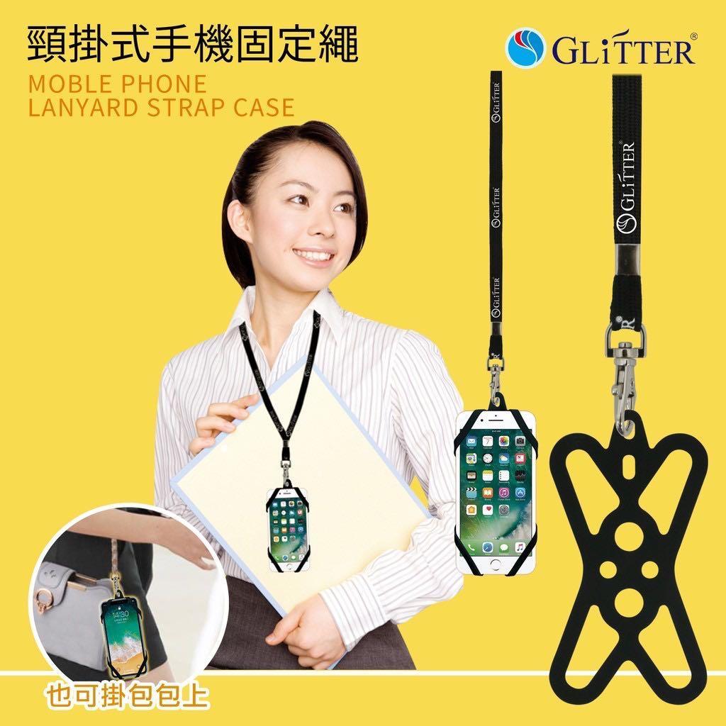 GLiTTER GT-1090 頸掛式手機固定繩 手機掛繩 手機吊繩 手機繩 證件帶 手機殼掛繩 手機套吊繩 黑色